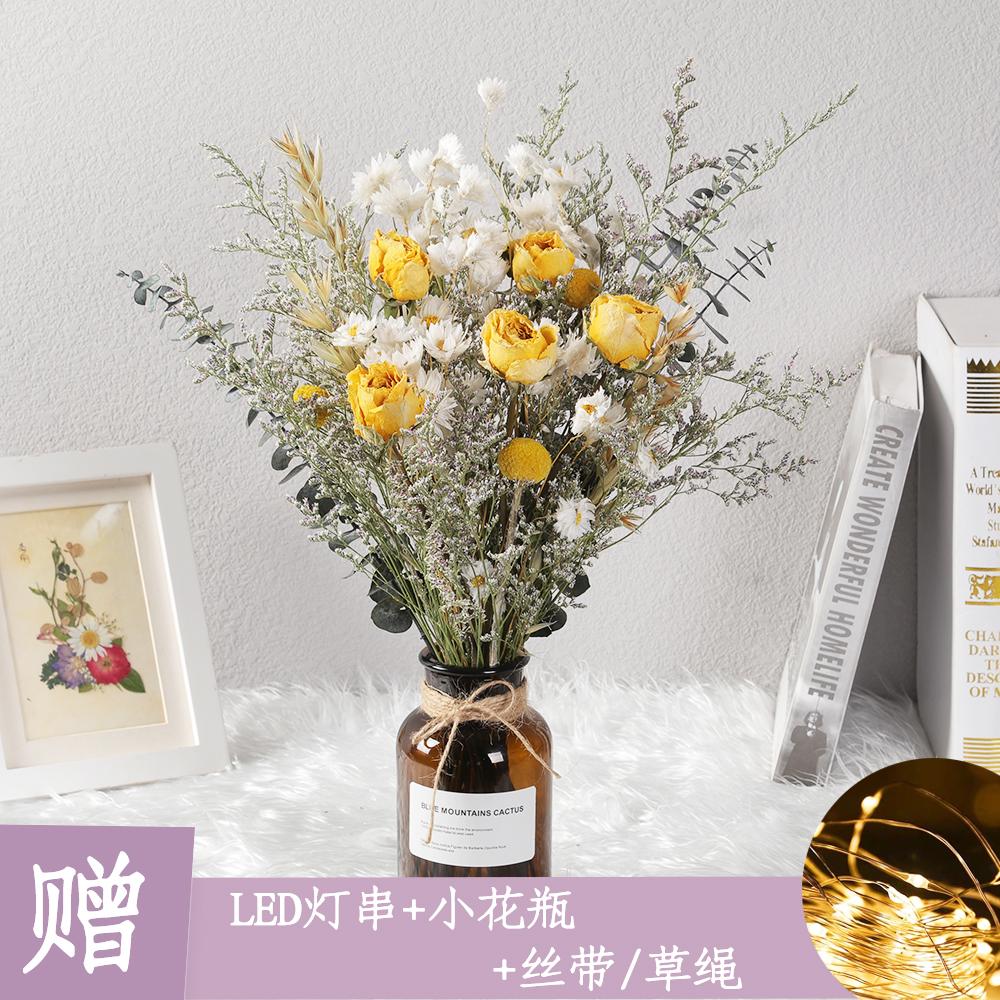 四季珍集|干花花束尤加利玫瑰插花简约ins风 每个ID送1个彩灯串