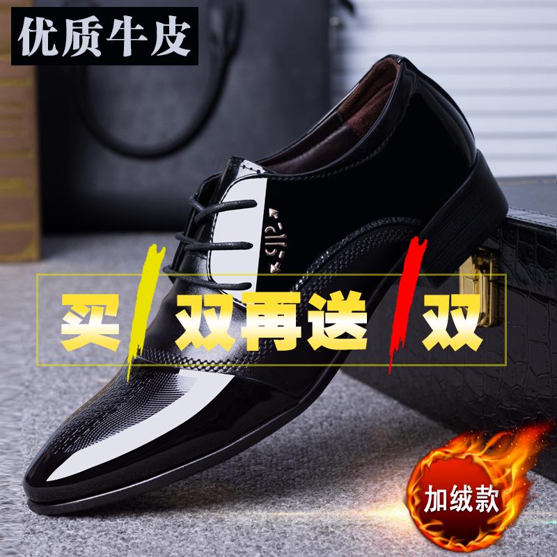 皮鞋男保暖冬季加绒棉鞋青年英伦尖头韩版潮鞋商务休闲鞋子男真皮