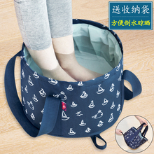 便携式可折叠水ab4旅行泡脚uo衣盆可装热水户外旅游洗脚水桶