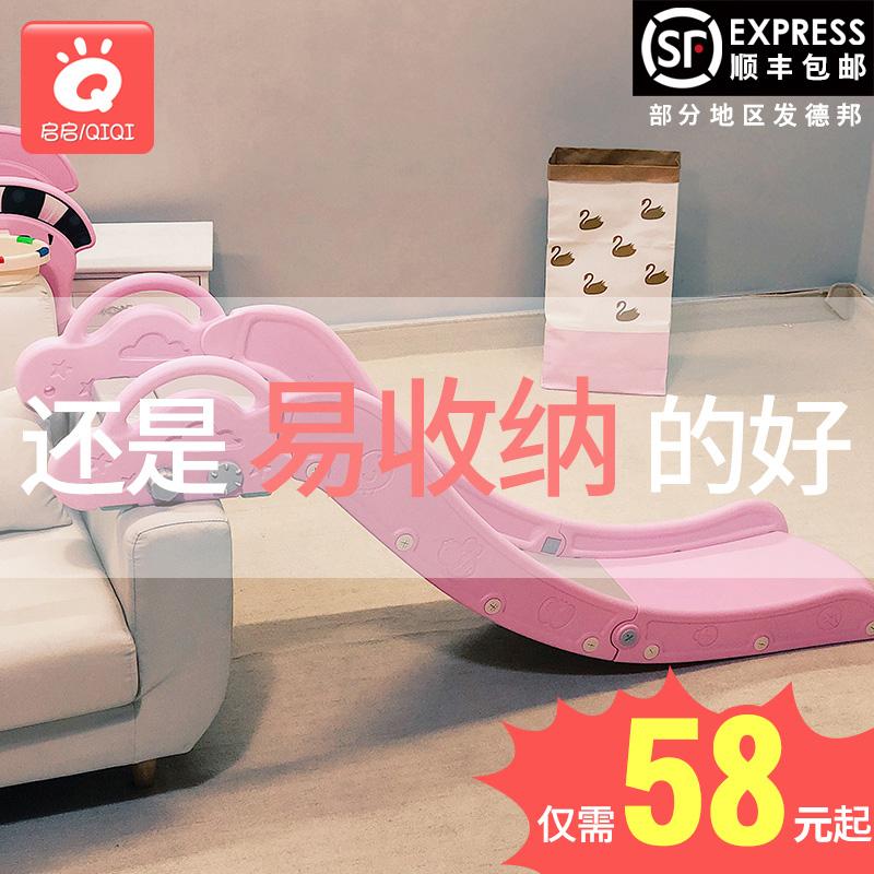 儿童室内家用滑滑梯宝宝床上滑梯大沙发小孩玩具床沿小型简易宝宝图片