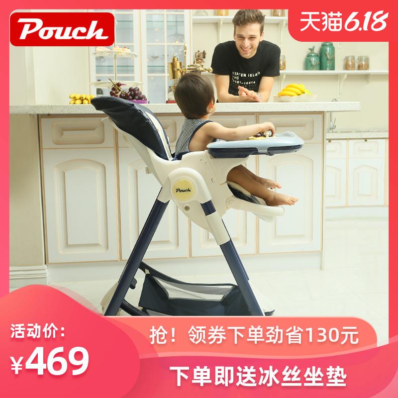 Pouch婴儿童餐椅子可折叠便携式多功能宜家小孩宝宝吃饭学做餐桌