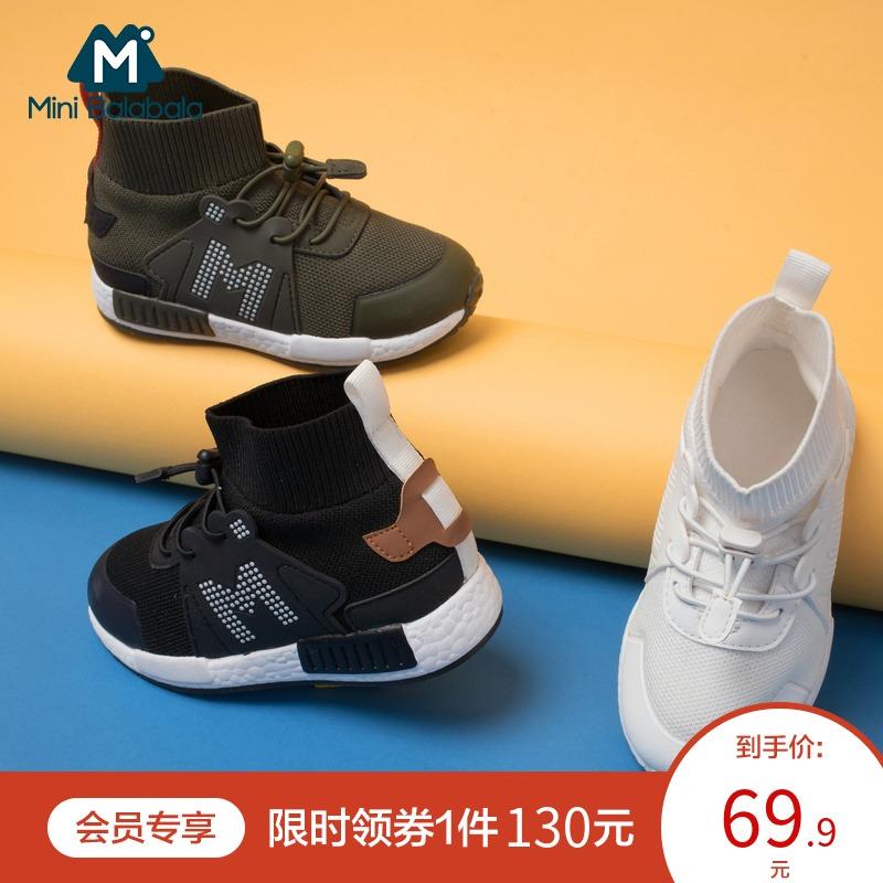 迷你巴拉巴拉男女童运动鞋冬新款童鞋儿童轻便慢跑鞋高帮