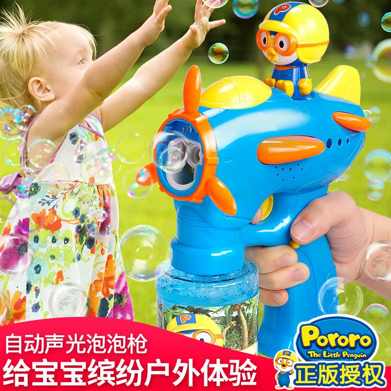 泡泡机儿童全自动电动吹泡泡器泡泡水补充液玩具抖音同款水泡泡枪