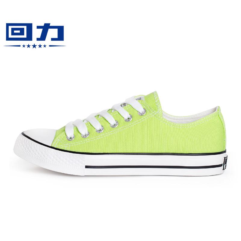 回力帆布鞋女糖果色韩版秋季平底女鞋夏季学生低帮平跟板鞋子春季