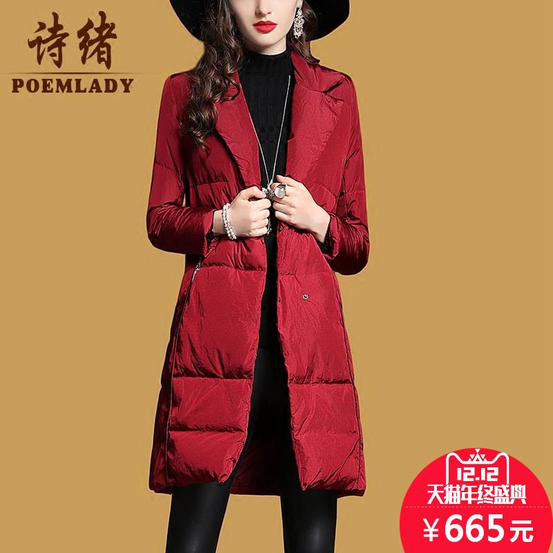 诗绪2017冬季时尚酒红色加厚长袖灰鸭绒显瘦双排扣羽绒服女2405