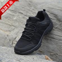 超轻低帮鞋跑jq3靴黑色工zp面透气作训鞋夏季地勤训练鞋户外