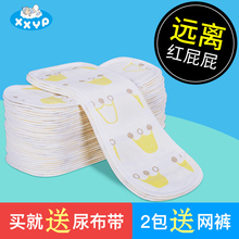 Cotton gauze diapers pure cotton baby diapers washable meson mustard baby urine ring washable