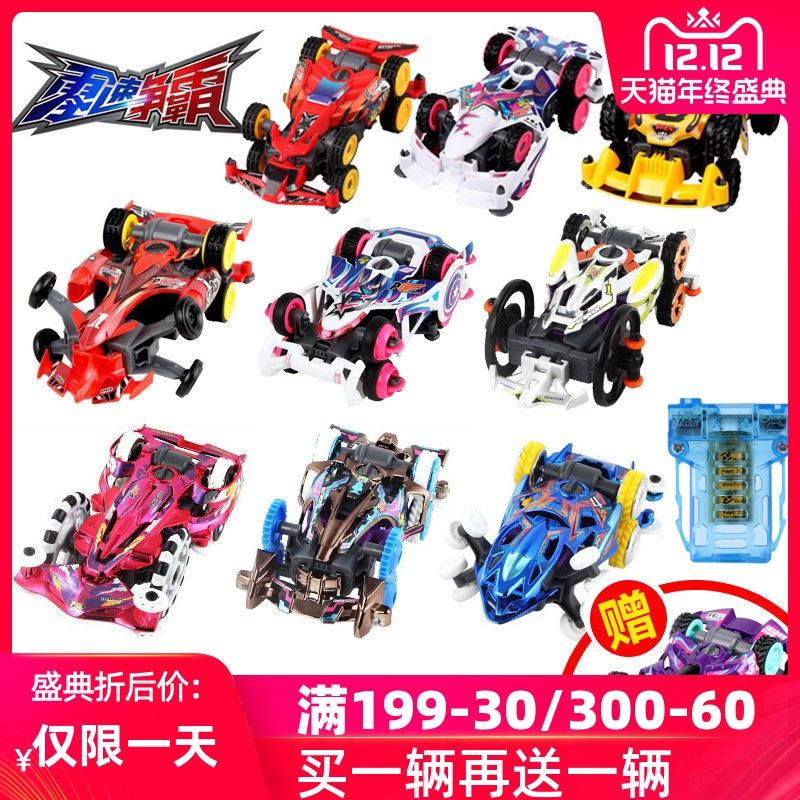 奥迪双钻零速争霸四驱车儿童兄弟电动轨道跑道拼装赛车男孩玩具