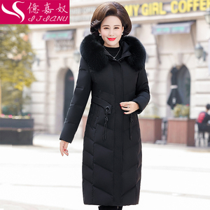 Middle-aged down jacket female mid-length large size mother loaded 2019 new middle-aged and elderly women's thick winter coat tide