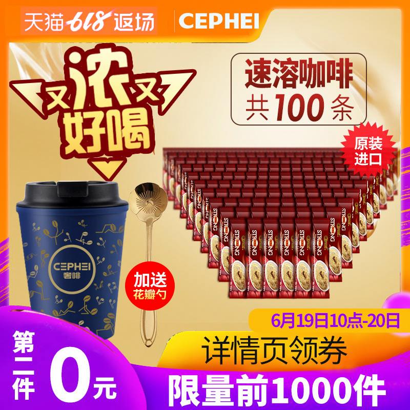 CEPHEI奢啡马来西亚进口白咖啡粉特浓三合一原味提神速溶咖啡条装