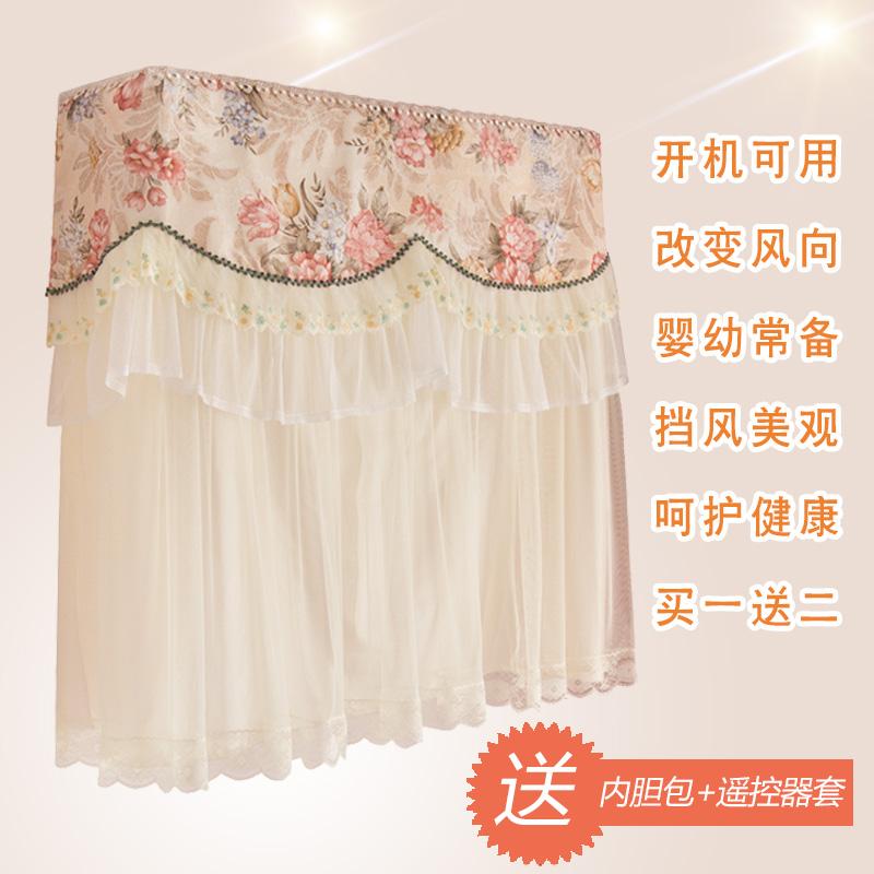 买一送二 防空调病挡风帘挂机空调罩挡风罩加长防风帘月子用夏季