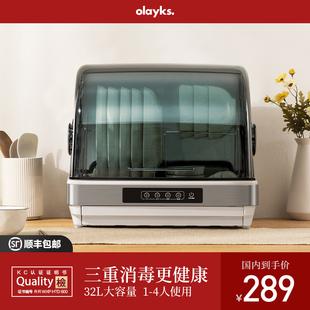 olayks出口日本原款消毒柜家用小型碗筷消毒柜消毒碗柜机迷你台式