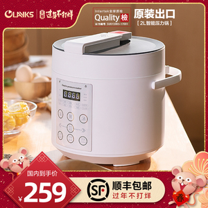 OLAYKS pressure cooker high pressure intelligent household small multifunctional pot 1-2-3-4 people mini rice cooker 2L