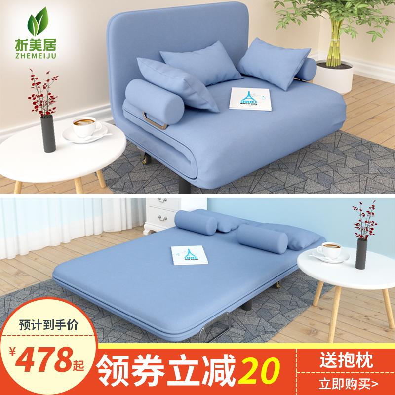 沙发床小户型多功能客厅单双人经济组合出租房网红省空间折叠两用