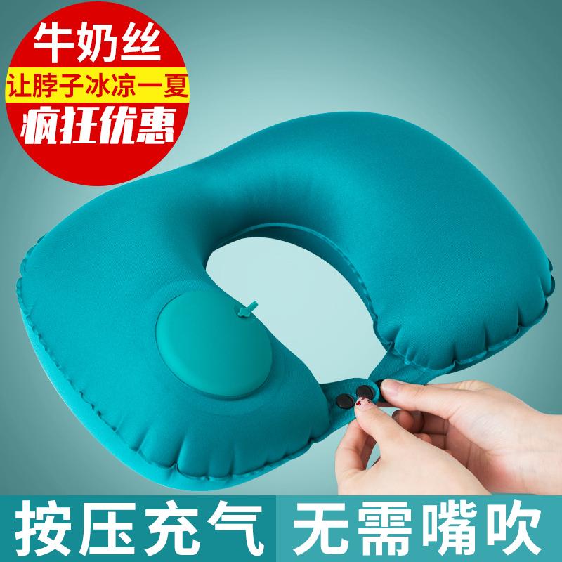 按压充气u型枕吹气便携旅行枕飞机午睡护颈枕脖子U形枕头颈枕靠枕