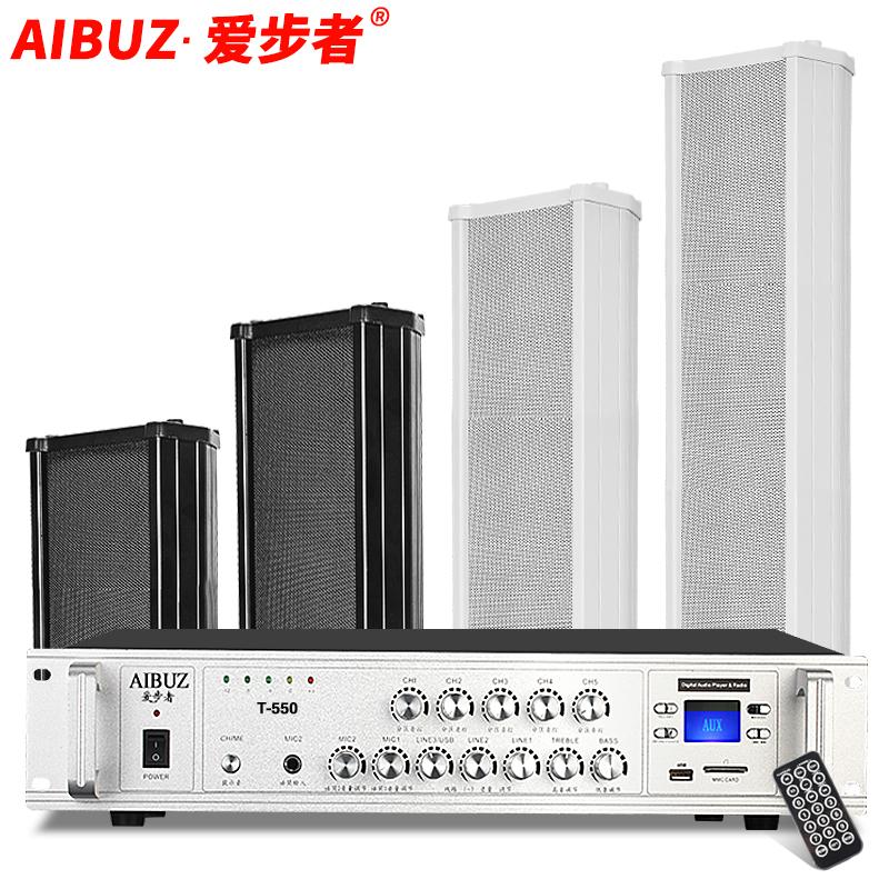 AIBUZ YLD-20室外广播音箱怎么样,声音大吗?