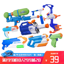 Hasbro nerf hot water gun pull type high pressure large capacity adult children water gun beach water toy