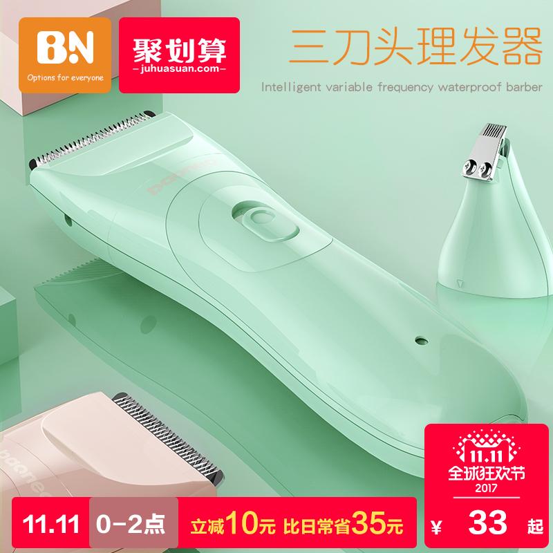 婴儿理发器儿童宝宝理发器超静音新生儿充电剃头刀电推剪推子家用