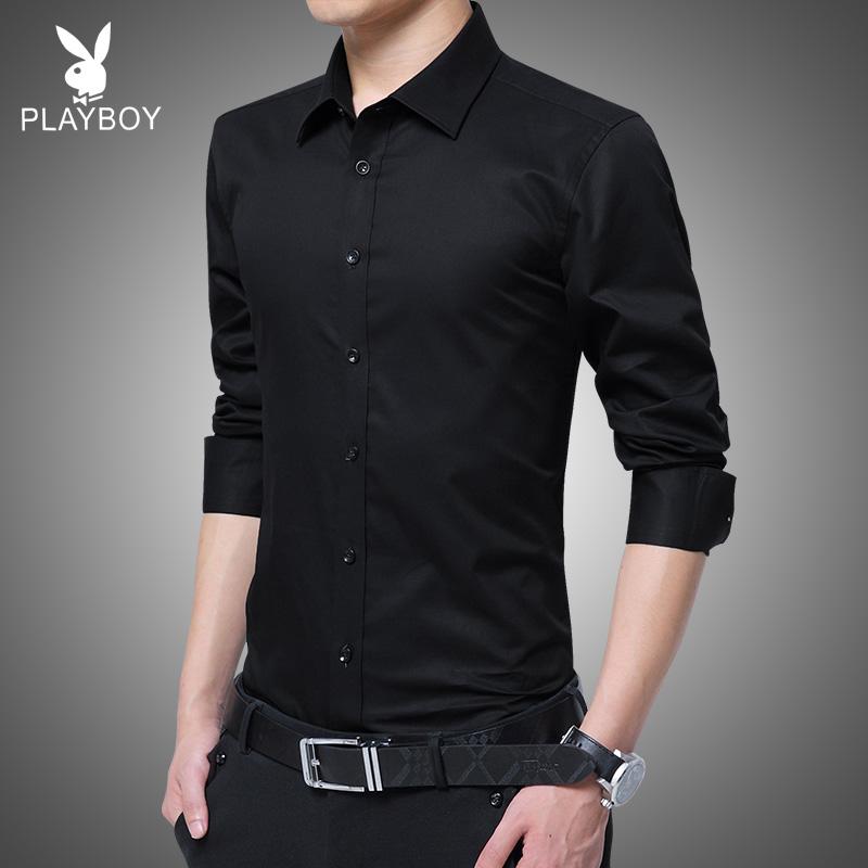 花花公子春季衬衫男长袖修身商务休闲正装夏季短袖寸衫男士白衬衣