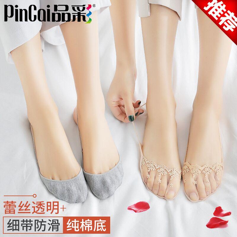 品彩隐形袜子女船袜纯棉袜底浅口夏季薄款蕾丝硅胶防滑冰丝短袜套
