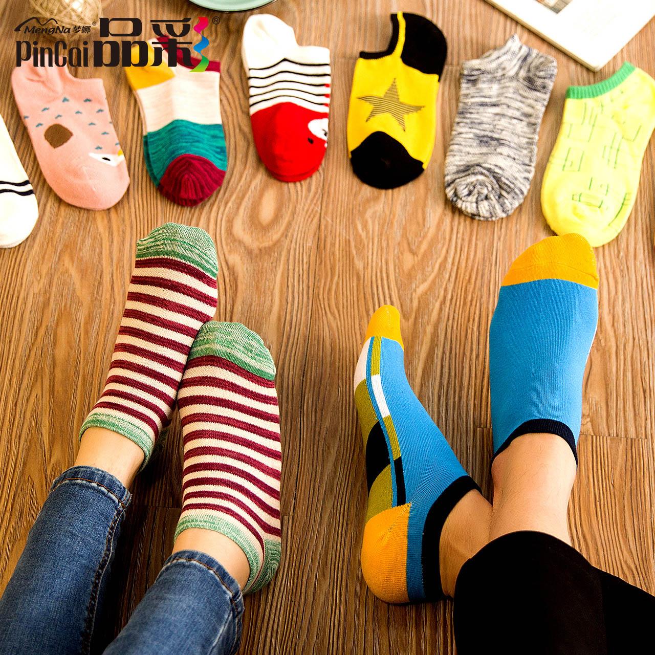 品彩情侣袜子夏季男女船袜四季短袜透气运动袜低帮防臭防滑女袜子