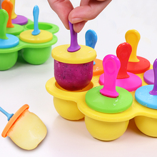 迷你硅胶雪糕模具7彩创意儿童家用ni13iy自uo具套装