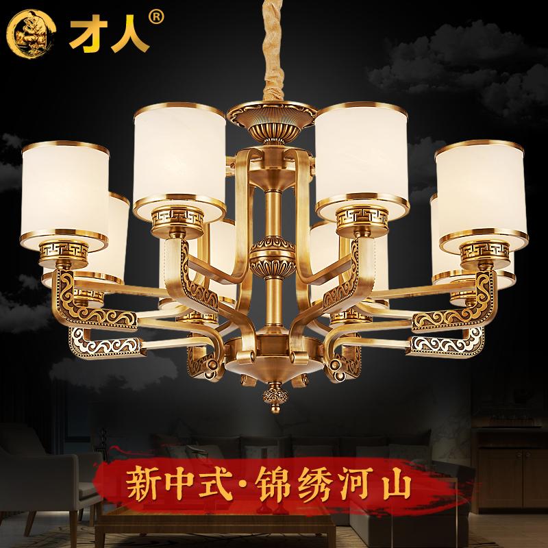 新中式全铜玻璃家用客厅吊灯餐厅灯大气中国风酒店别墅古典大吊灯-才人旗舰店
