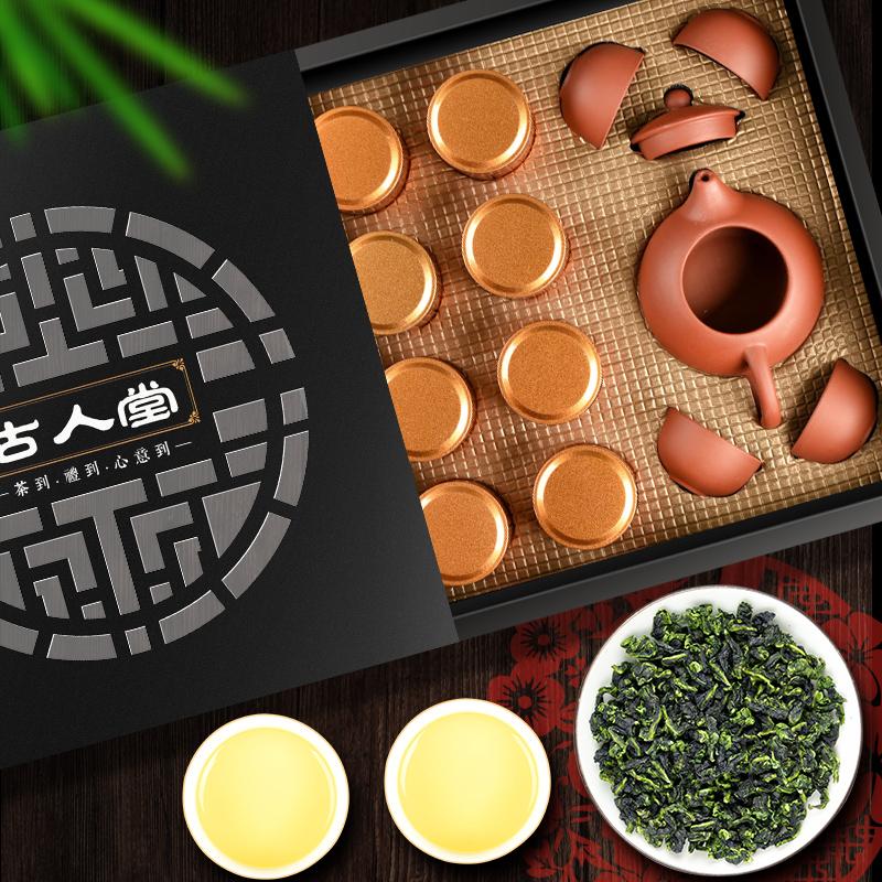 铁观音茶叶清香型2019新茶春茶茶 乌龙茶共150克送茶具礼盒装罐装