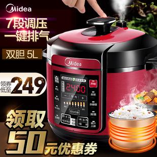 美的电压力锅高压锅智能双胆家用全自动饭煲5L正品特价旗舰店3人6