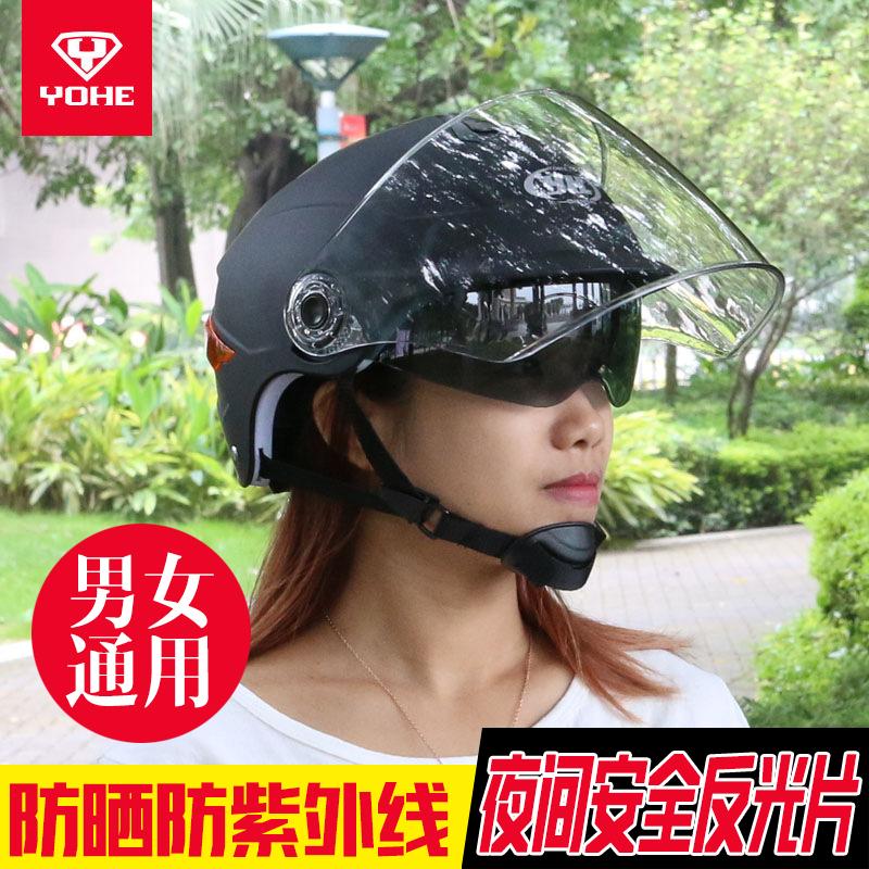 永恒电动电瓶车头盔夏季双镜片防晒紫外线男女士四季轻便半覆式盔