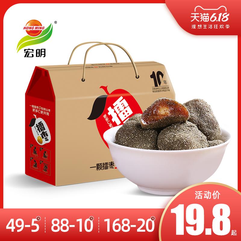 宏明擂枣礼盒款装酱果休闲零食果干江西特产五眼六通酸枣粒