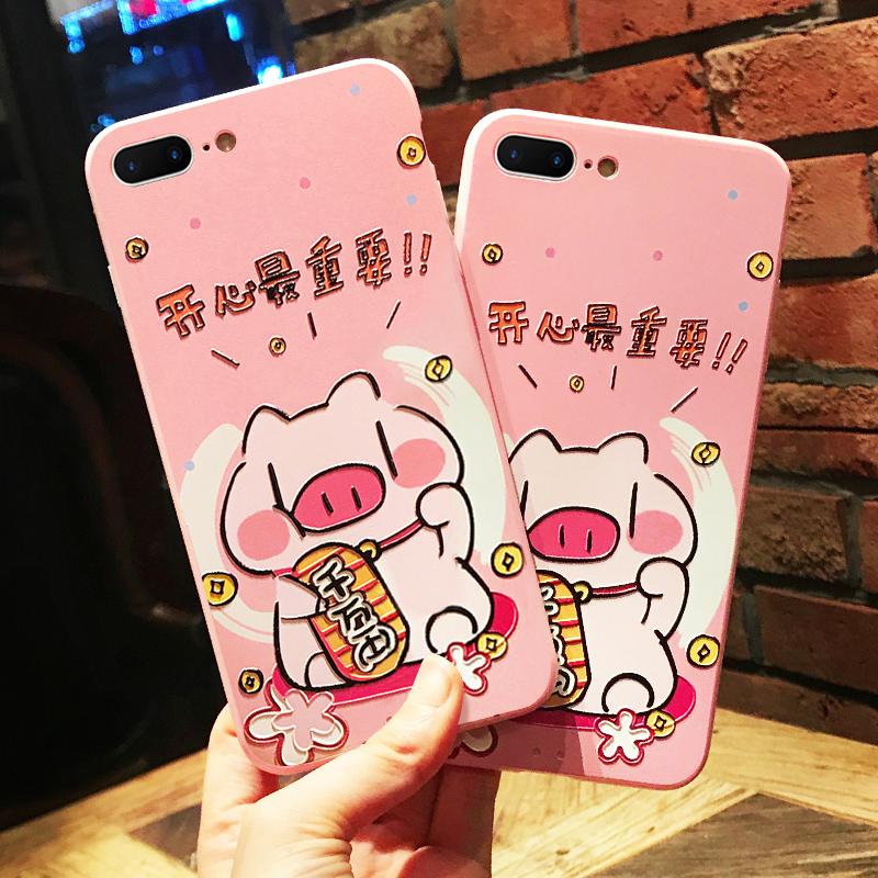 苹果iphone7plus手机壳8plus保[商城]