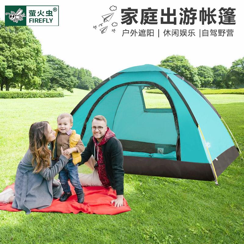 萤火虫户外帐篷手搭2-3-4双人郊游加厚防雨家庭登山野外露营