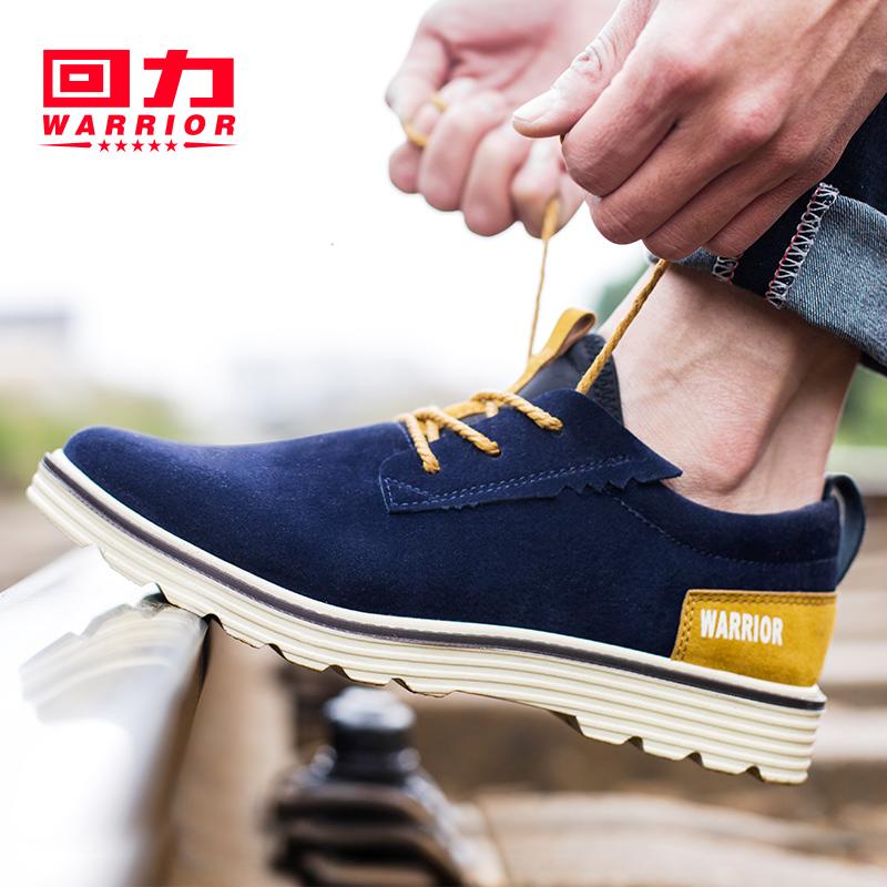 回力男鞋秋季韩版潮流男士运动鞋英伦休闲鞋皮鞋冬季板鞋潮鞋子男