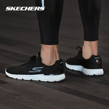 SKECHERS cage couple shoes men's soft elastic shock absorption running shoes light breathable casual shoes 54354