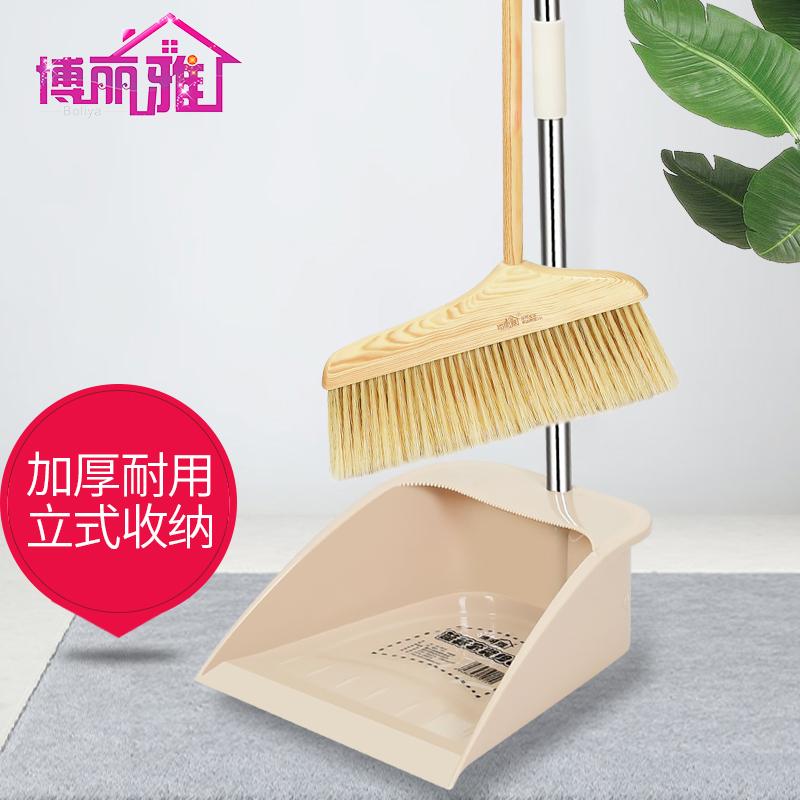 博丽雅扫地笤帚猪鬃毛扫把簸箕套装家用单个扫帚组合软毛扫把