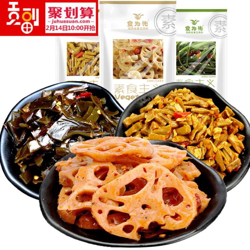 食为先藕片酸豆角海带丝一盒咸菜下饭菜开袋即食湖南风味零食批发