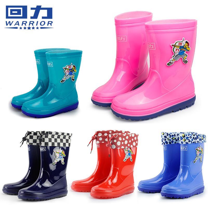 回力水鞋儿童雨鞋男童雨靴女童春夏防滑可爱中筒水靴学生小孩胶鞋