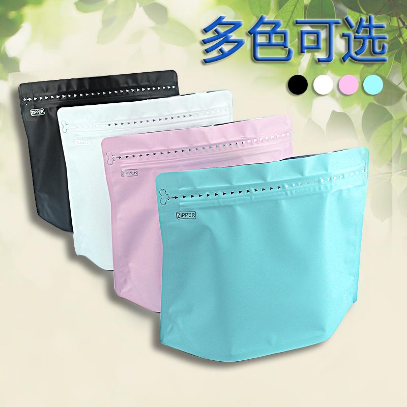 彩色夹链自立自封袋密封口食品袋子定制高档零食干果花茶叶包装袋
