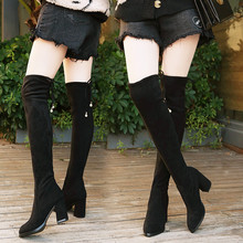 过膝长靴女高跟mo4腿202og冬靴子粗跟显瘦长筒靴尖头潮