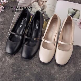 City sunday/都市星期天羊皮/皮里/超纤垫女单鞋(C24D1511)