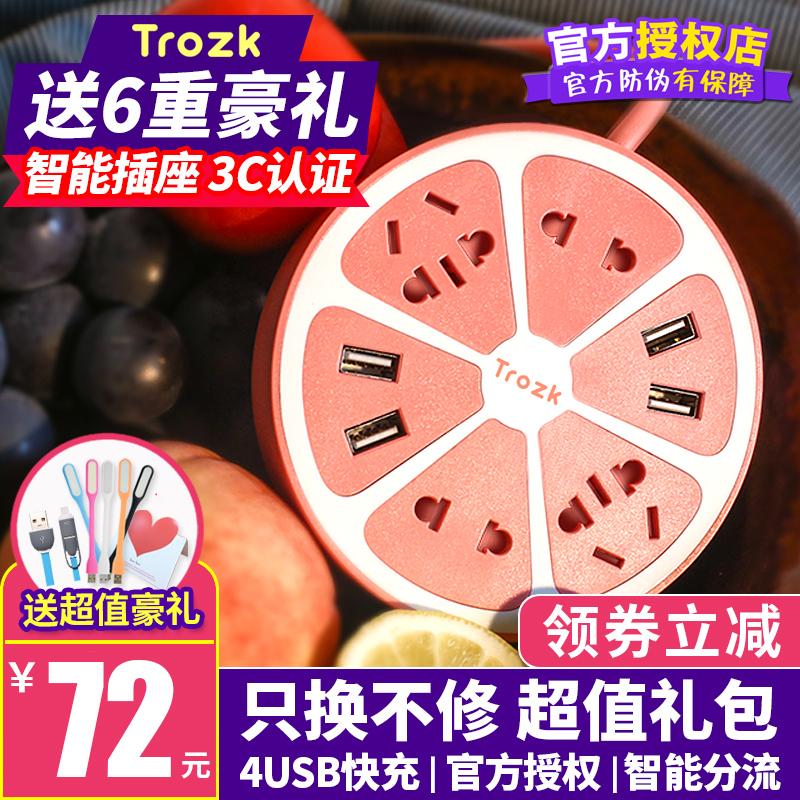 Trozk特洛克多功能插座带USB柠檬排插智能水果创意插排电源转换器多孔家用圆形可爱充电器拖线板接线板插板