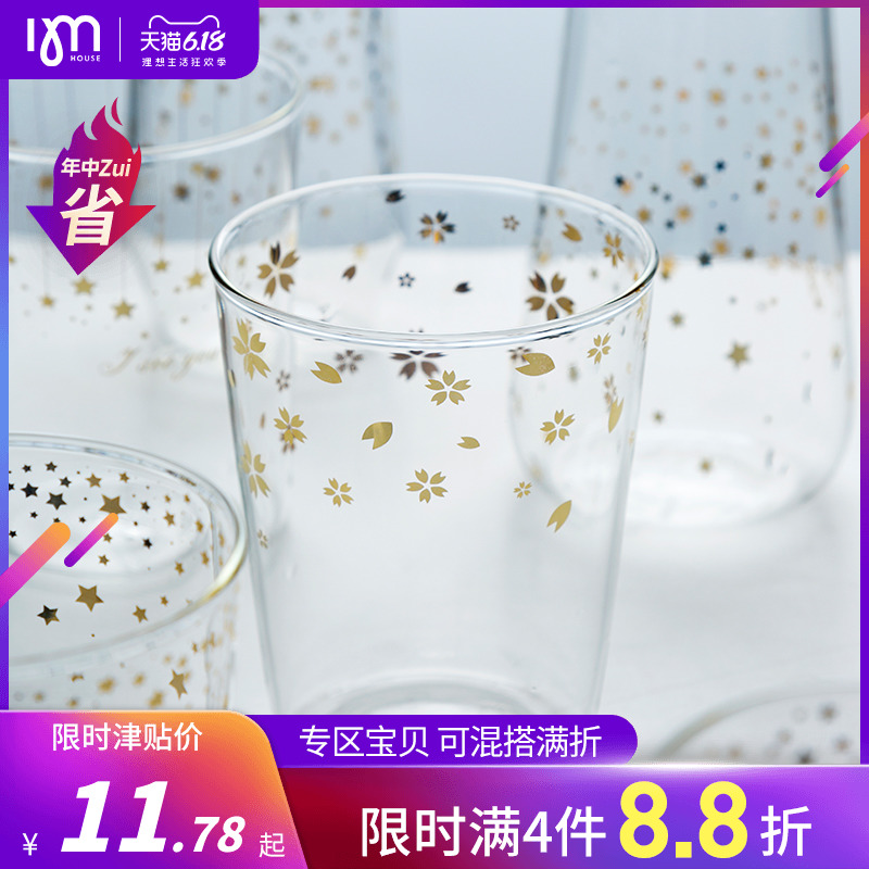 玻璃杯 ins风女透明个性金色潮流奶茶杯创意星星家用耐热喝水杯子
