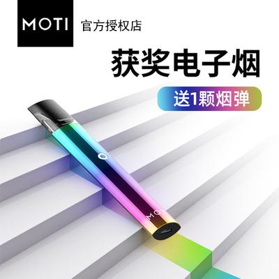 2019新款三代电子烟加热烟弹电子烤烟器通用MOTI魔笛MT烟蛋烟杆