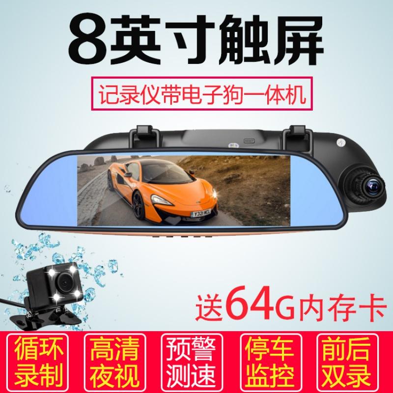 汽车行车记录仪高清夜视双镜头电子狗 流媒体360无线全景倒车影像
