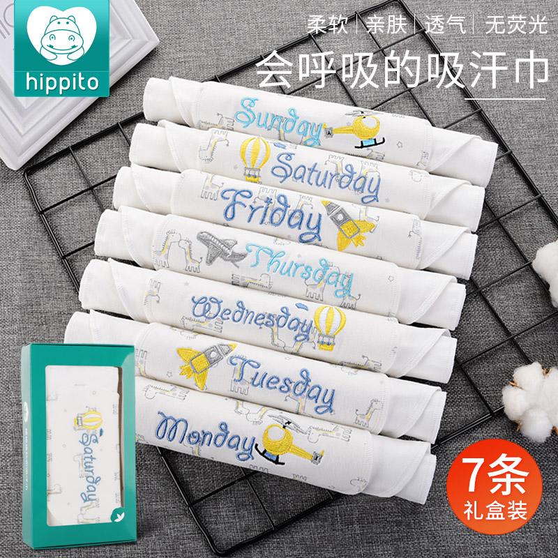 儿童吸汗巾纯棉幼儿园中大童隔汗巾加大码超大号婴儿0-3垫背4-6岁