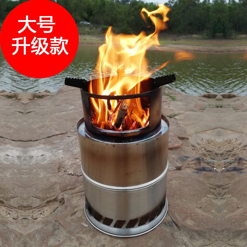 神盾多功能户外折叠柴火炉便携式可移动自驾游烧烤炉子野餐野营炉