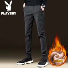 Playboy men's slim and thickened casual long pants Korean 2019 new autumn and winter Plush small feet trend