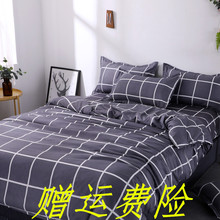 春夏季纯ha1四件套全di单的床上用品学生宿舍被子被单三件套