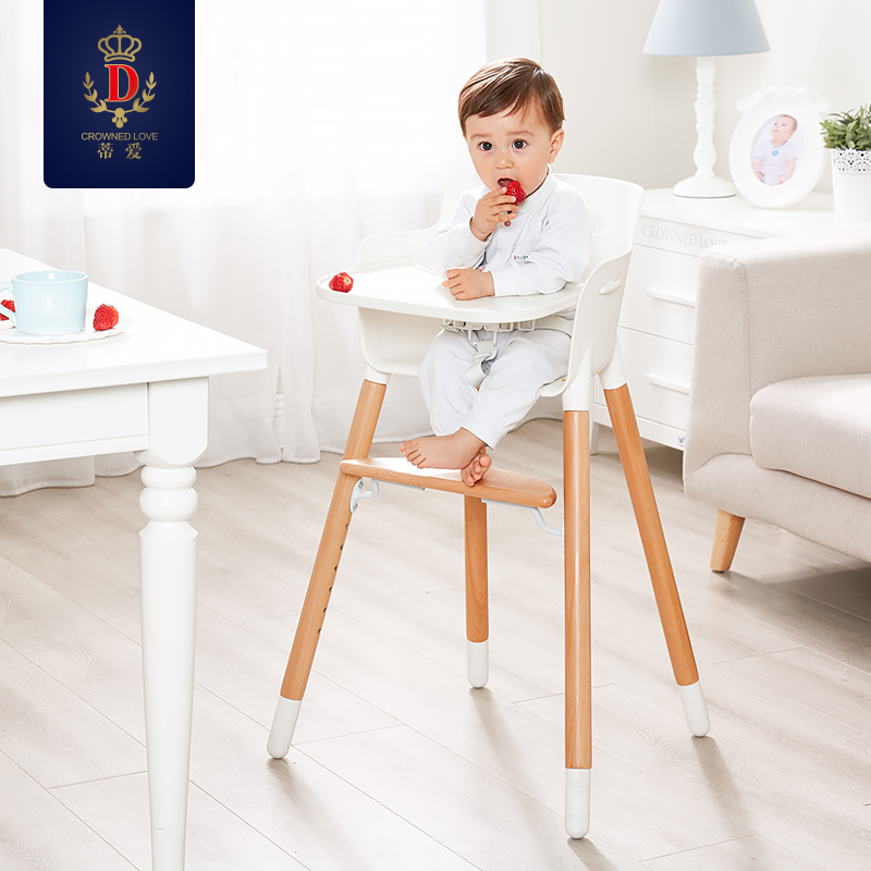 蒂爱儿童餐椅质量靠谱吗